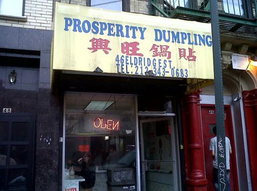 prosperity-dumpling