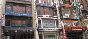 Les lieux tendances pour 2017 à New York