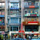 Guide des trésors cachés à découvrir à New York